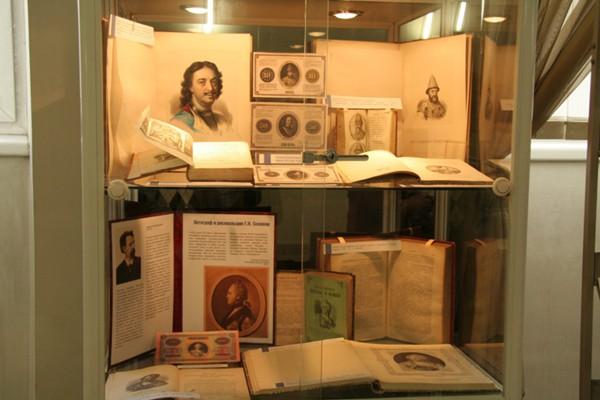 Выставка Книжная и Банкнотная Графика