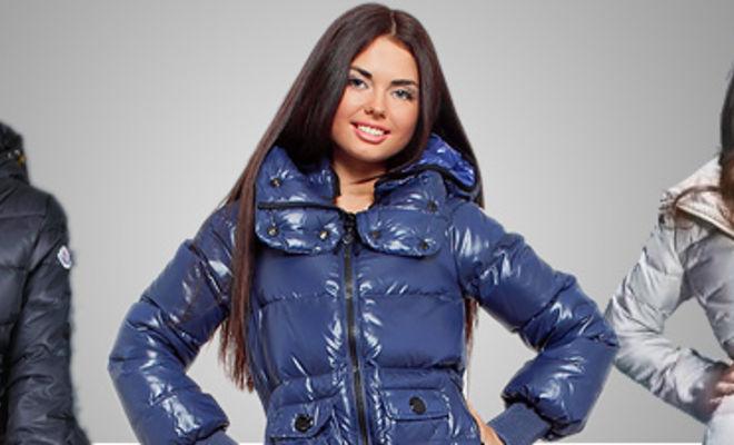 Скидки до 80% на стильные пуховики и куртки
