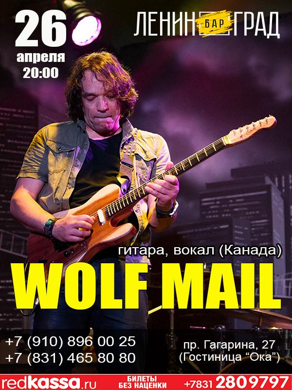 Wolf Mail (Канада)
