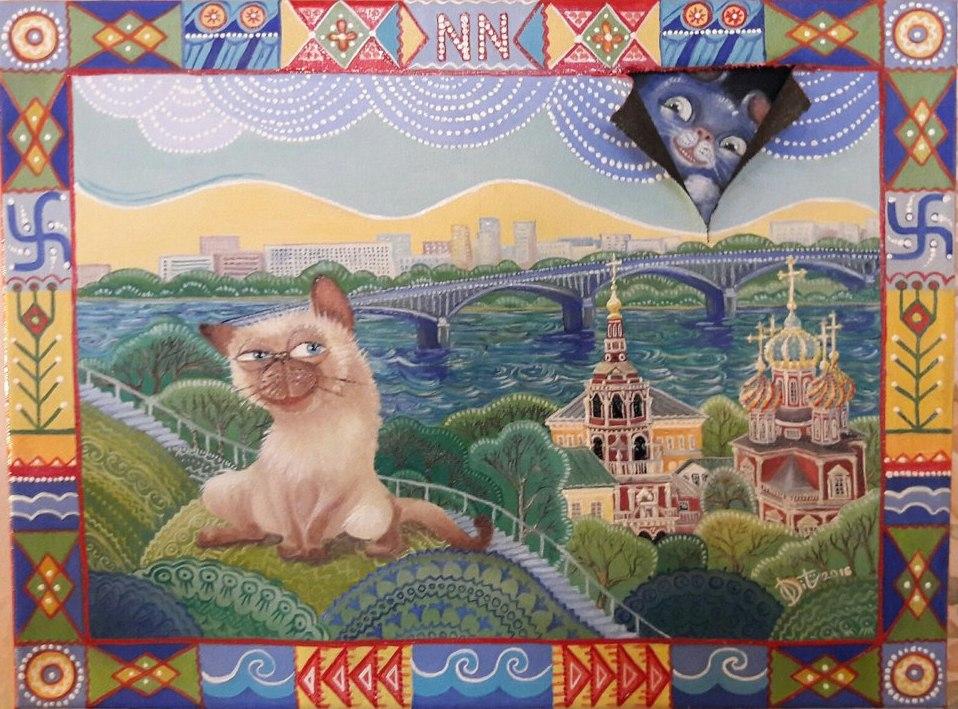 Выставка Коты Нижнего