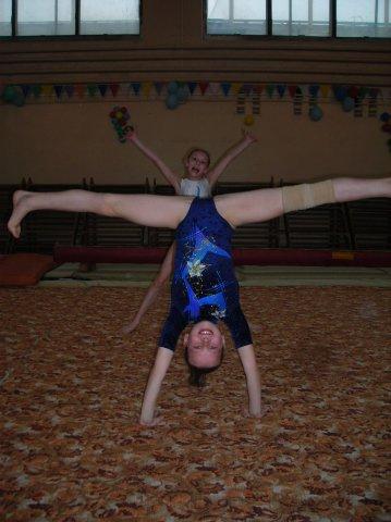 МБУ ДО ДЮСШ № 1 по спортивной гимнастике Нижний Новгород