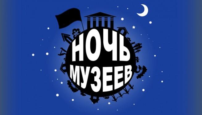 Ночь музеев в Кварках Нижний Новгород