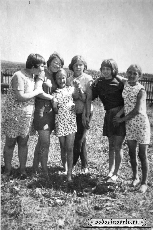 Нежная но��ал�гия по СССР Пионе��кий лаге�� Г��ппов�е