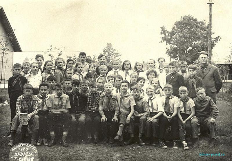 Пионерский лагерь. Групповые снимки