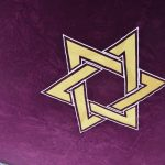 # Нижегородская Синагога Нижегородская еврейская община