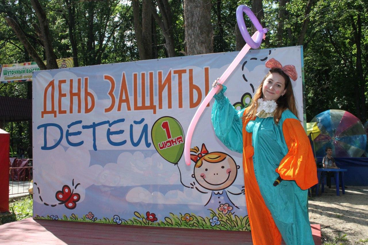 Праздничная программа Счастливое детство