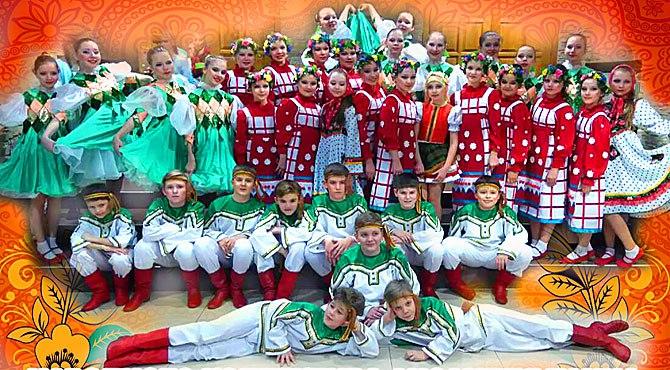 Концерт  Народного коллектива, ансамбля танца РАДОСТЬ