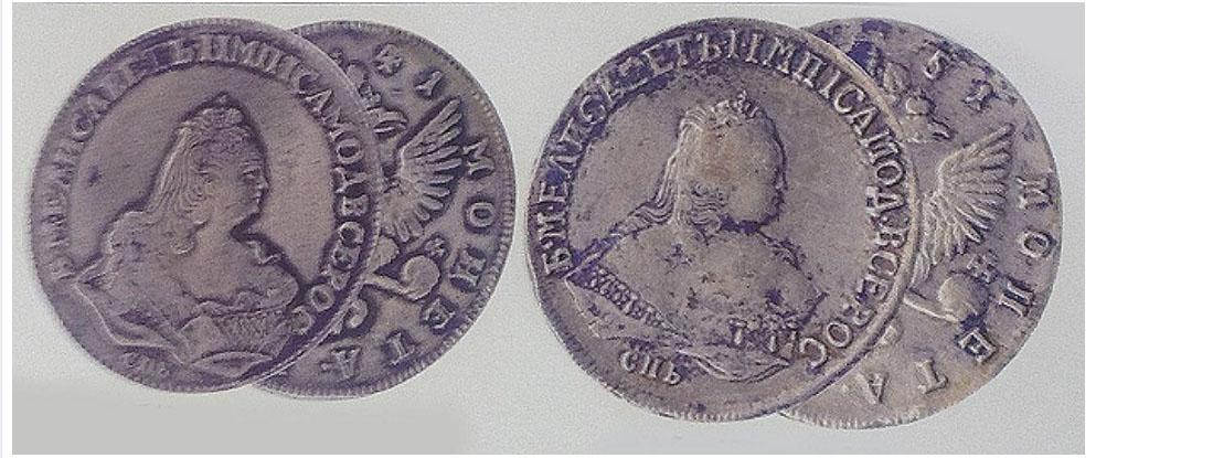 Миниатюра: Узбекский дворник и три серебряных рубля