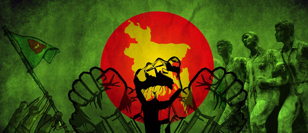 victory day of bangladesh Bangladesh victory day wallpaper, photos, images download get 16 december bijoy dibosh wallpapers and read details history of victory day of bangladesh.