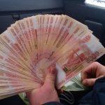 Мудрые высказывания о деньгах. Пословицы & Поговорки