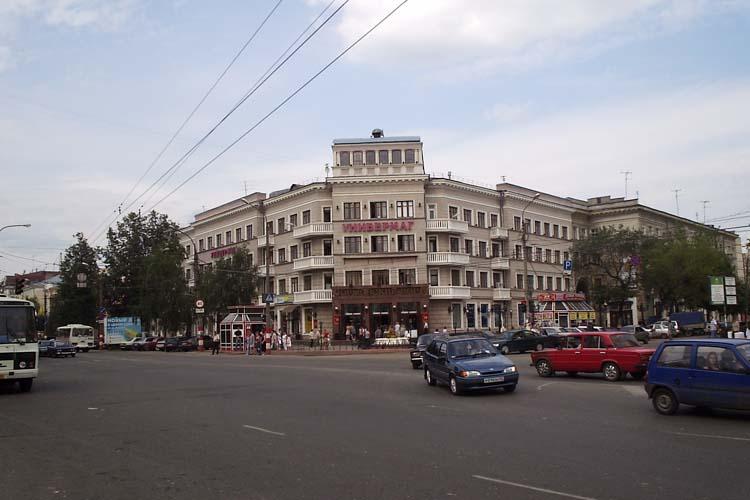 Сормово ретро-фото в 2005 году - Нижний Новгород