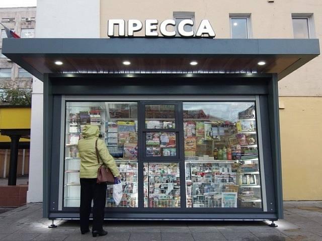 Круглый стол Распространение печатных СМИ в Нижнем Новгороде