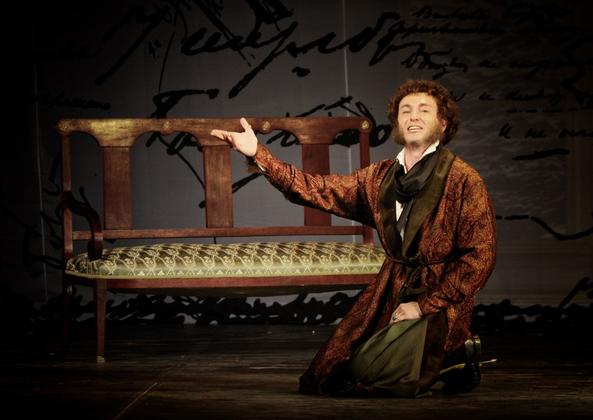 Спектакль Пушкин