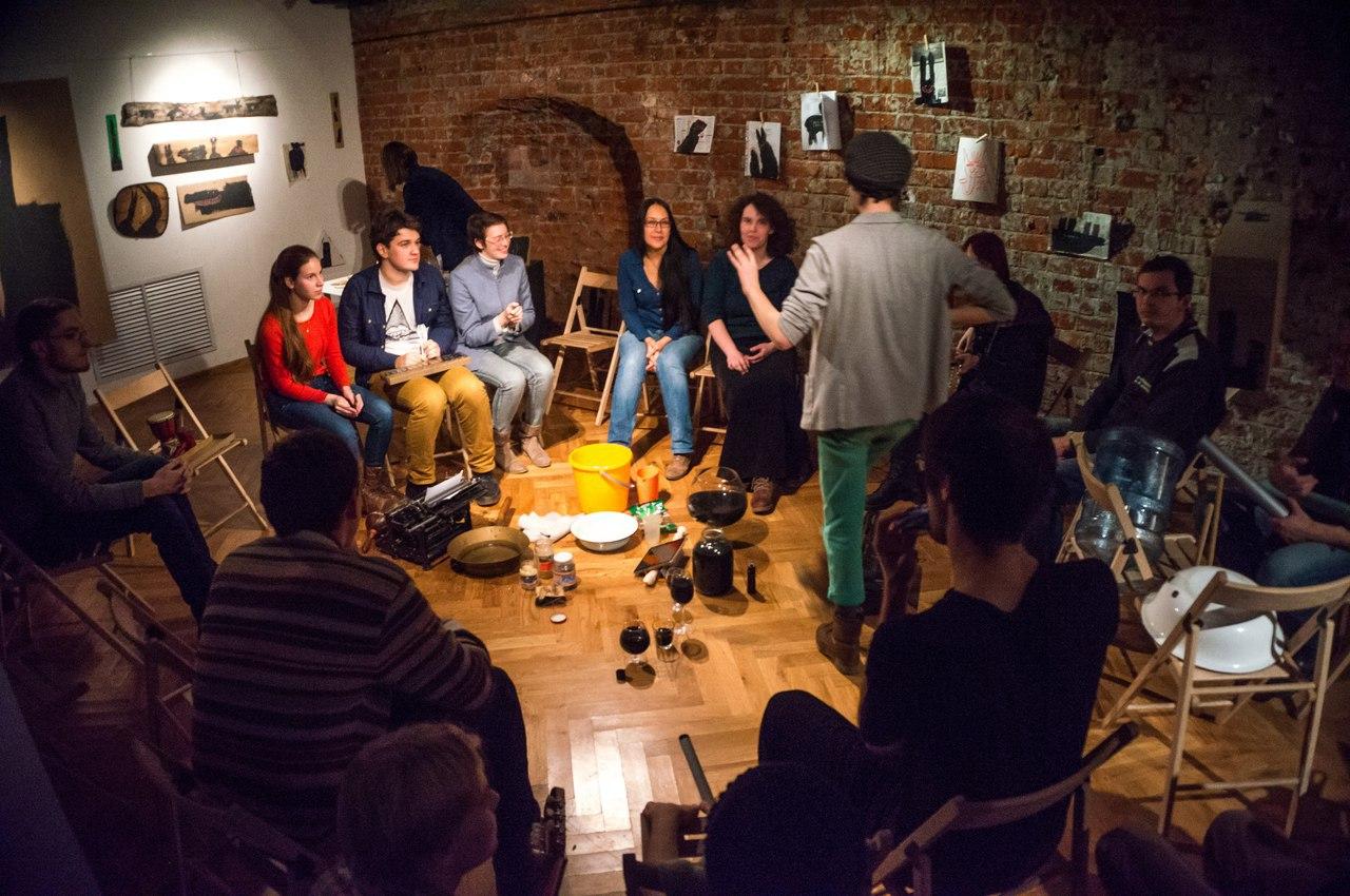 Свободная Музыка: лекции и импровизации