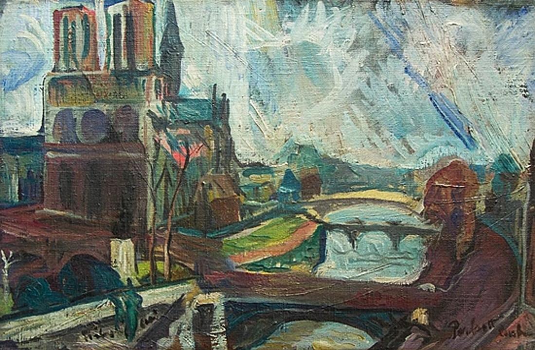 Выставка «Вилмош Перлотт Чаба. Видеть и изобразить»