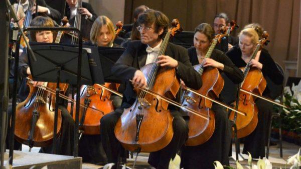Концерт Академический Симфонический Оркестр