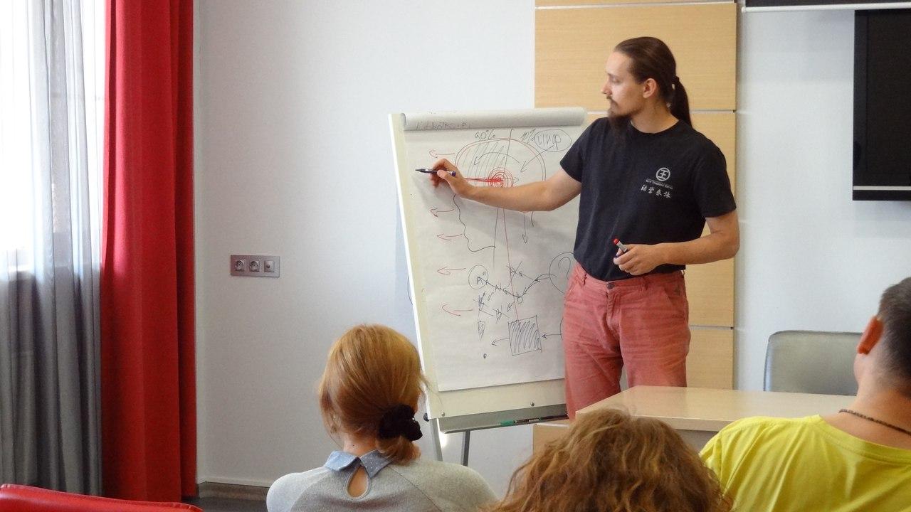 Базовый курс Цигун 24-27 июля в Нижнем Новгороде