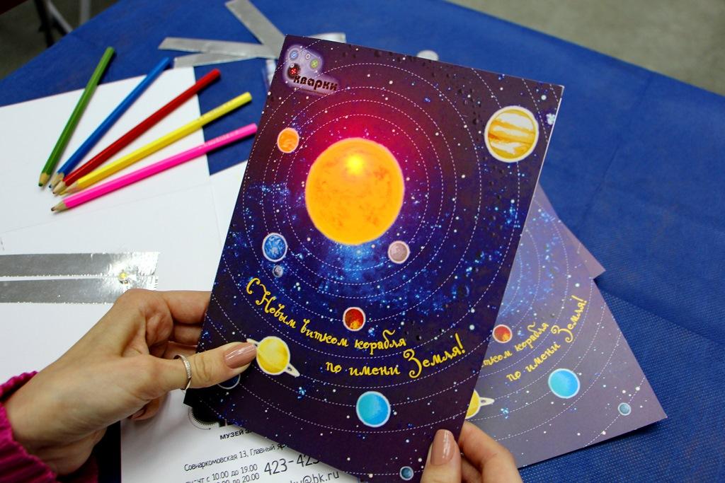 Электрическая открытка, марта