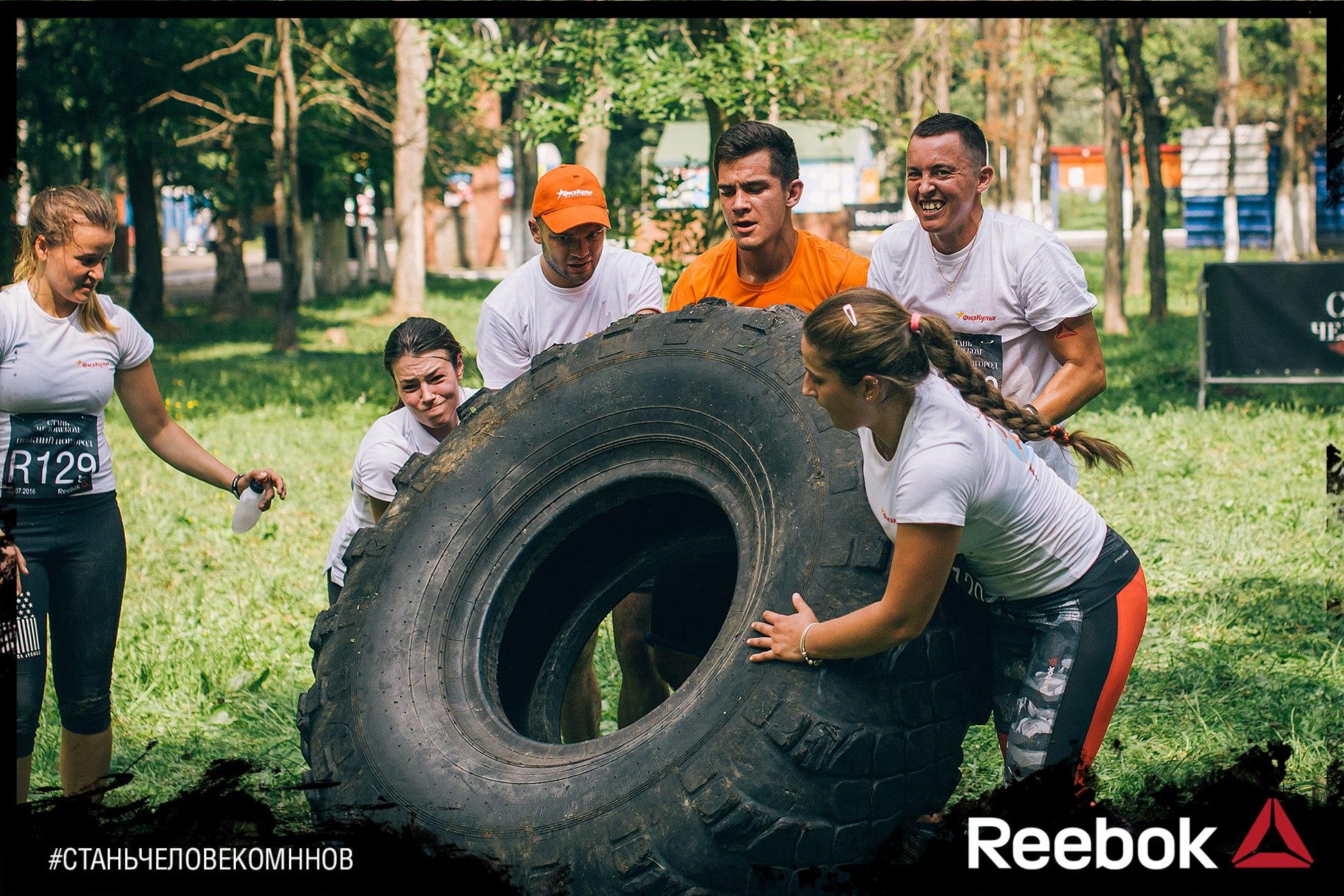 В Нижнем Новгороде пройдет фитнес-фестиваль «Стань человеком»