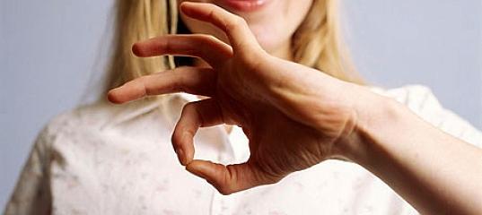 Фестиваль русского жестового языка Ы
