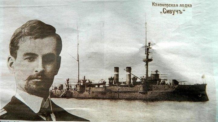 Мероприятие памяти 102-й годовщины подвига П.Н. Черкасова