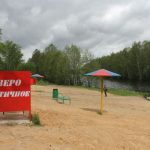 Озеро Пестичное