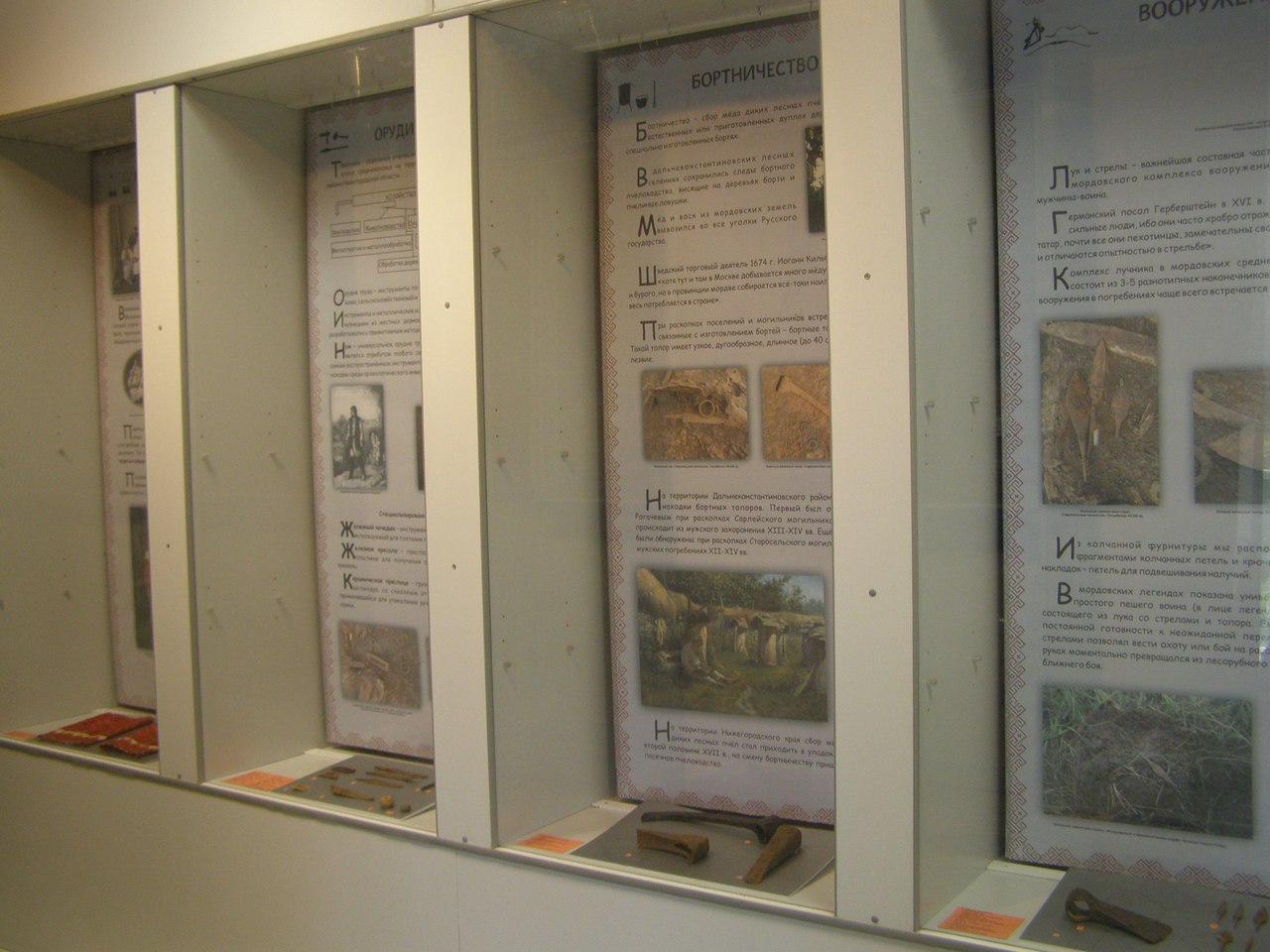 Выставка  Мордва-терюхане: свидетельства прошлого