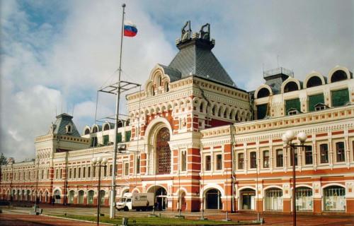 Выставка Карман России. К 200-летию Нижегородской ярмарки (1817)