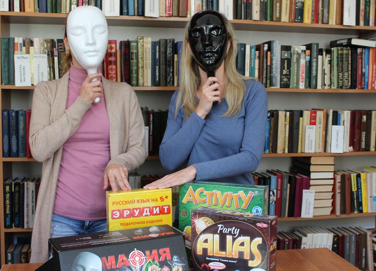 Нескучная пятница в библиотеке им Шевченко
