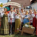 Этнографический фестиваль Яблочный Спас