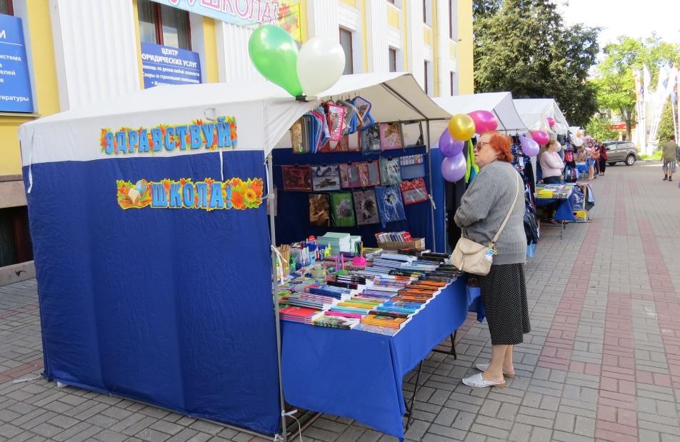 Выставка-ярмарка Школьный базар-2017