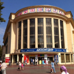 Празднование 80летия Автозаводского Универмага