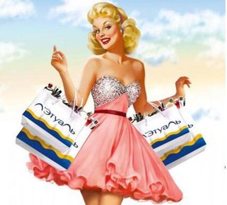 Скидка 50% на сезонные коллекции косметики и парфюмерии