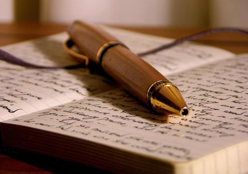Философский практикум Дневник как способ самопознания