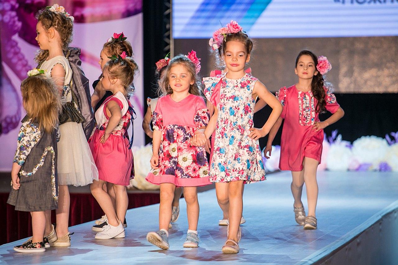 Конкурс Первый Всероссийский Модный Баттл