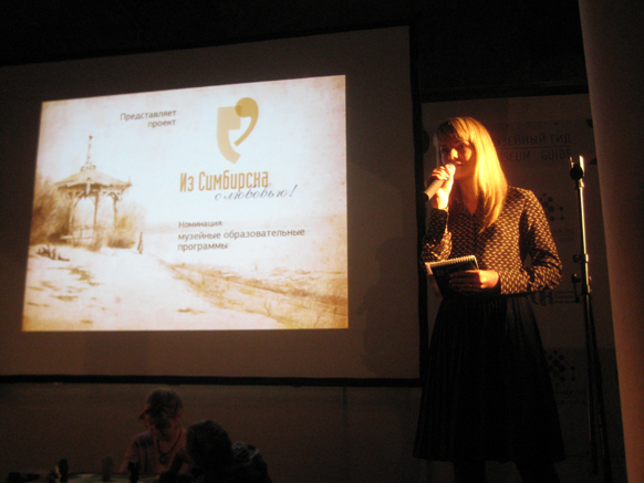 Презентация Печа-Куча Erasmus