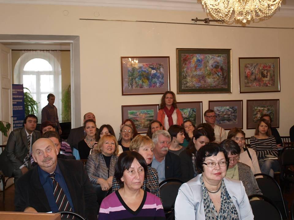 Всероссийская научная конференция Миры русской усадьбы