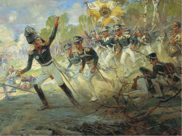Урок патриотизма Ратный подвиг сынов России