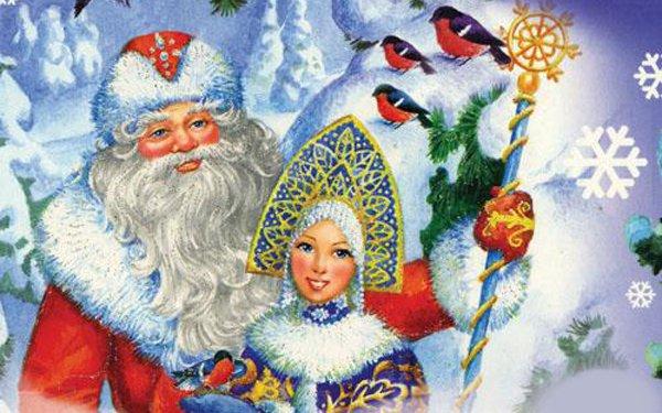 Игра в новогоднее настроение Забавы в снежном царстве в новогоднем государстве