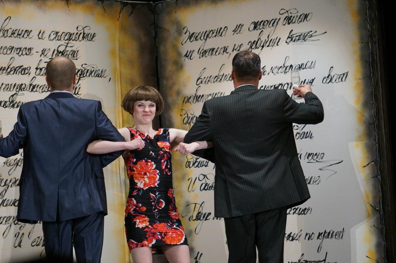 Литературно-мистическая композиция МАРИНА