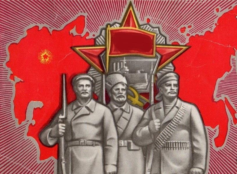 Лекция Великая Октябрьская социалистическая революция