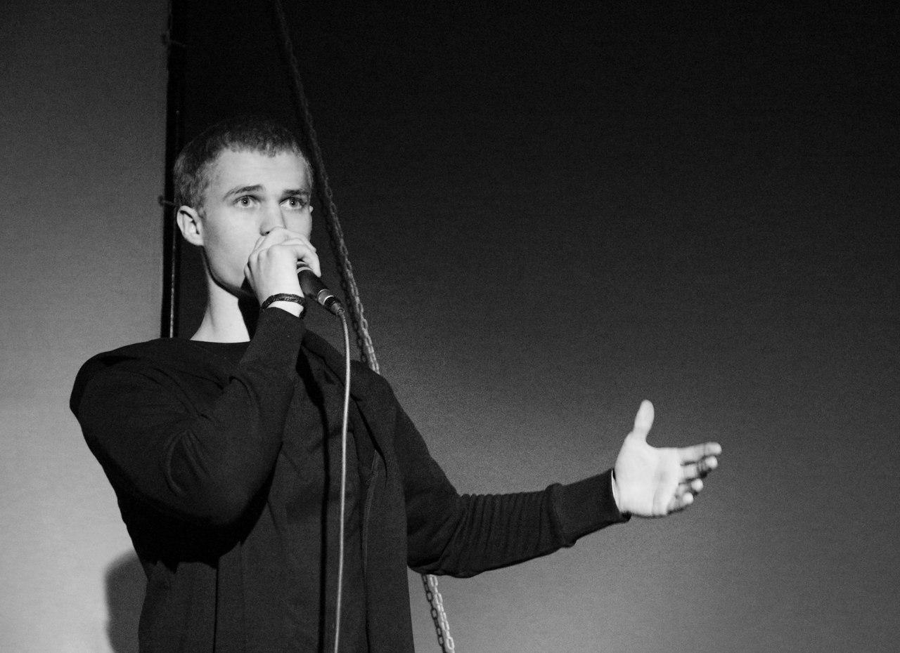 Поэтический вечер Алексея Ермохина