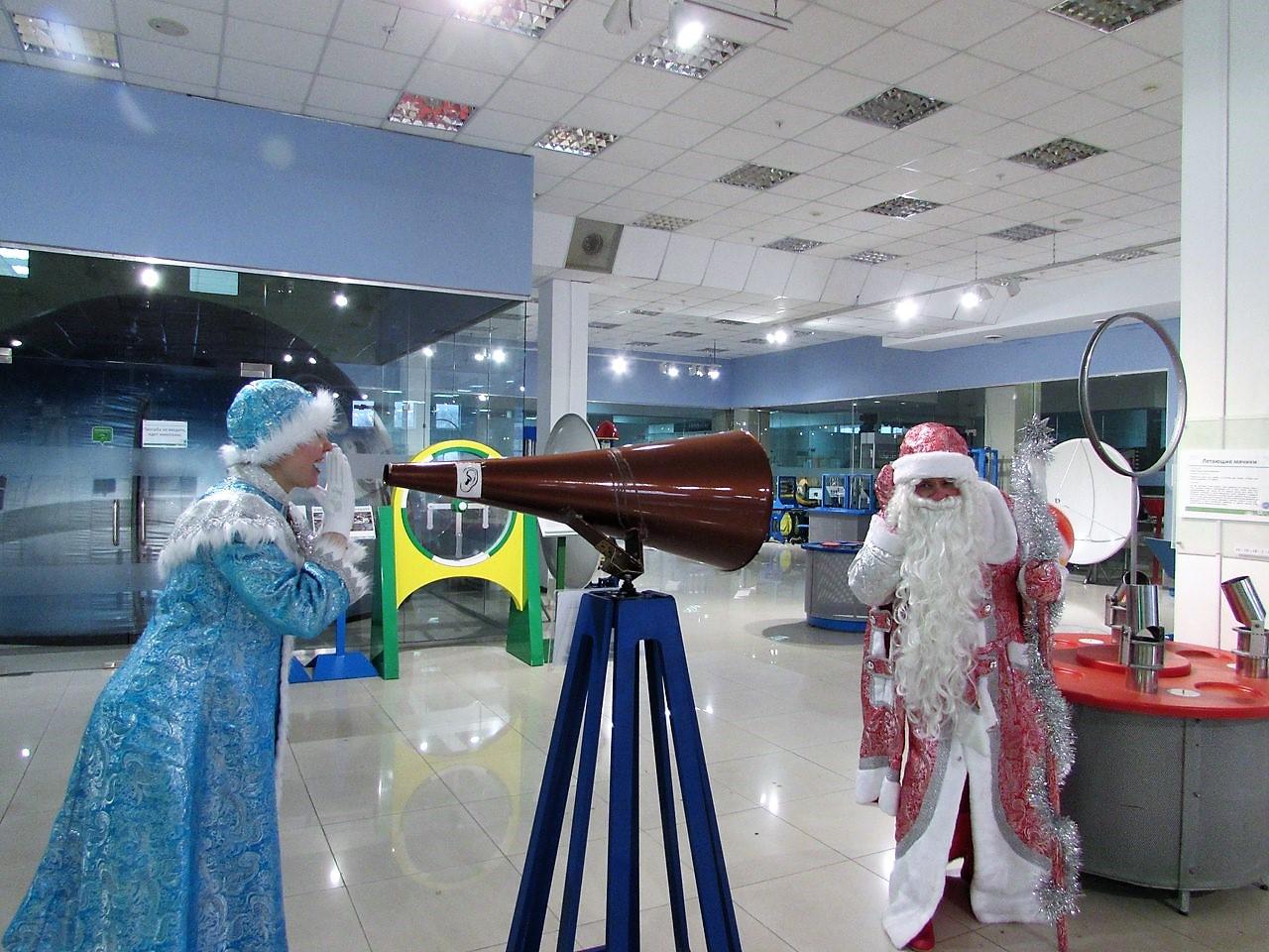 Новогодняя программа  «Таинственный калейдоскоп мистера Кварка»