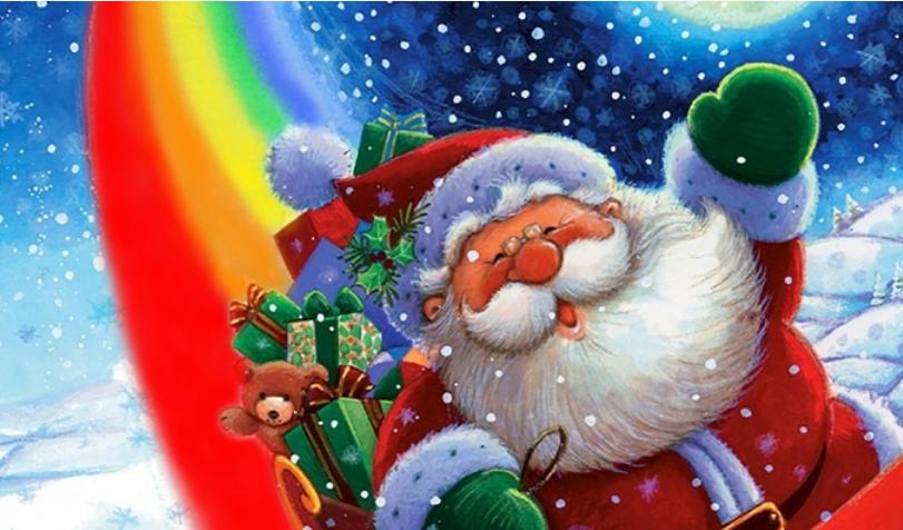 Новогоднее представление НОВОГОДНЯЯ РАДУГА