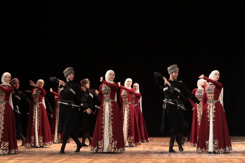 ансамбль танца ВАЙНАХ