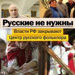 В России тратят деньги на все нации, кроме одной. Знаете какая национальность изгой?!