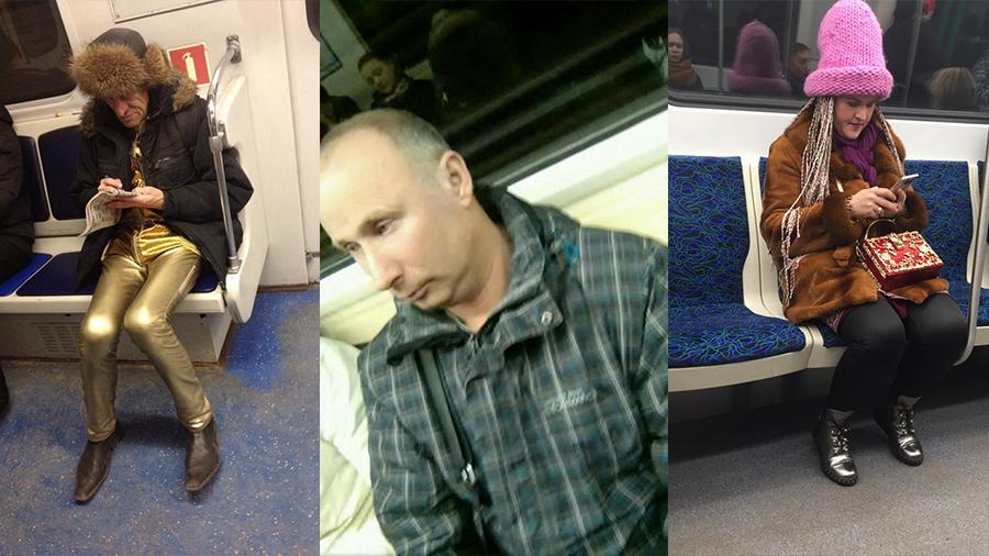 Смотреть метро сексуалы
