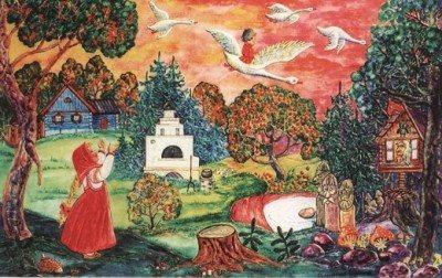 ВЕЧЕРА У КАМИНА  Волшебный мир народной сказки