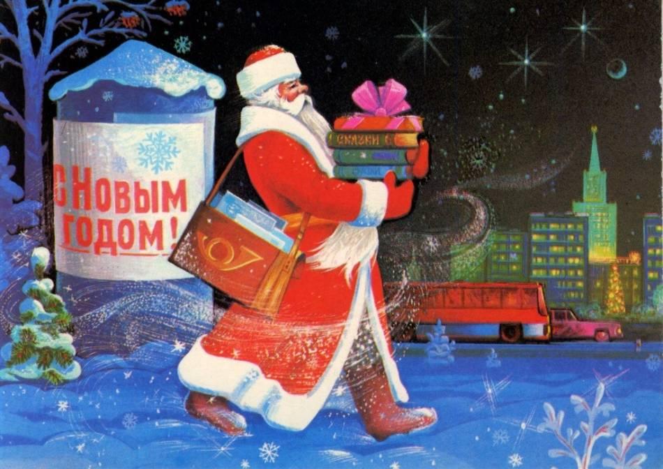 Воскресная программа «Новый год в Музее книги»