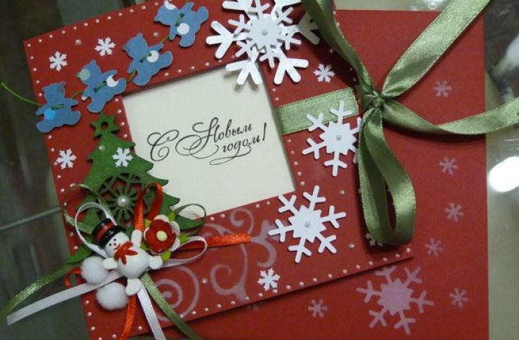 Днем свадьбы, новогодние открытки своими руками по английски